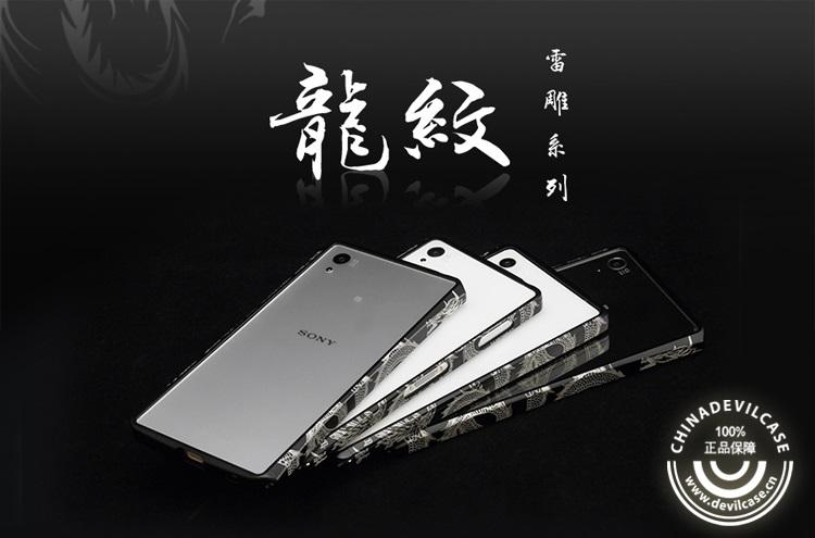 SO-XZ5P-RM-DEBC